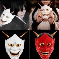 Wholesale japanese women costumes online - Japanese Noh Hannya Mask Plastic Evil Demon Devil Horned Horror Costume Party Masks Halloween Supplies OOA5599