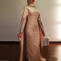 Wholesale Green Gold Capes - Muslim Sheath Evening Dresses Jewel Neckline Long Sleeves Floor Length Sweep Train Special Occation Gowns With Cape