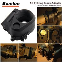 Wholesale Airsoft Aeg M4 - Tactical AR Folding Stock Adapter Airsoft Hunting Accessory For M16 M4 SR25 Series GBB(AEG) 2-0042