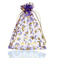 пурпурные подарочные пакеты звезд оптовых-13 см X18 см фиолетовый MoonStar органза подарок ювелирные изделия сумки Сумки свадебные/рождественские подарки организатор хранения пакета