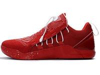 hot sale online fb56a abba4 Nike kobe AD NXT 12 Novità Scarpe da Basket Uomo KOBE A.D. NXT 12 uomo KB  Volt Bianco Nero AD WOLF GRIGIO Zoom Scarpe sportive, scarpe da ginnastica  a ...