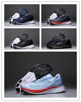 Wholesale Air Flying - New 2017 Air Zoom Vaporfly Elite Running Shoes Zoom 4% Fly SP Breaking 2 Brand Sneakers Men Sports Shoes Light Energy Boot US7-11