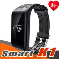 Wholesale activity tracker wrist band for sale - K1 Fitness Tracker Watch Bands IP67 Waterproof Activity Continuous Heart Rate Monitor Step Sleep Counter Wireless Smart Bracelet Wristbands
