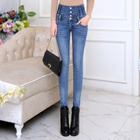 jeans cruzados al por mayor-Slim Autumn Spring Jeans Womens High Waist Elastic Skinny Denim Long Pencil Pants Back Cross Woman Jeans Camisa Feminina Pantalones