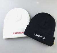 chapéu feminino russo venda por atacado-Gosha Russo Impresso Mens Desgaste das Mulheres Skullcaps Hip Hop Casual High Street Chapéus Masculino Feminino gorro