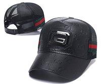 Wholesale fashion hats for men - new NEW Famous Luxury brand fashion ball cap design Baseball Cap Yeezus god hats for men women Luxury hats FREE SHIPPING