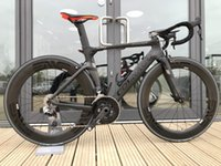 carbon road bikes verkauf großhandel-BOB colnago Carbonrahmen Rennrad Teile Rennräder Verkauf 88MM BOB Carbon Laufradsatz Sattel