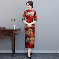 ingrosso velluto porcellana-Abiti da festa eleganti Donne cinesi in velluto Cheongsam Fiore Cina QiPao Abiti da sera orientale Abito lungo Qi Pao Curto M-4XL