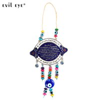 модные настенные подвески оптовых-Evil Eye FREE SHIPPING Fashion Alloy BLUE Painting Oil Round Quran Wall Hanging Jewelry Pendant With COLORFUL EYE  EY5036