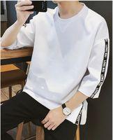 medias sudaderas con capucha al por mayor-Cuello redondo para hombre Camiseta de moda Sudaderas con capucha Dividida Mangas medio Imprimir Carta Color sólido Tops sueltos Camisetas Hombre Casual Camisetas