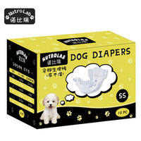 Wholesale teddy diapers resale online - Pet Dog Physiological Pants Pants Diapers When Menstruation Teddy Bitch Sweat Pants Sanitary Napkin Diapers Dog Supplies