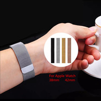 Wholesale magnetic adapters - Epacket Milanese Loop Magnetic Stainless Steel Watchband Band Strap MM With Adapter Connector For Apple Watch Iwatch Series