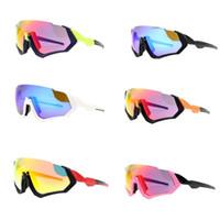 gafas deportivas para niñas al por mayor-Nuevas gafas de la llegada Boy Girl Riding Bike gafas de sol de la bicicleta gafas polarizadas gafas de los deportes al aire libre