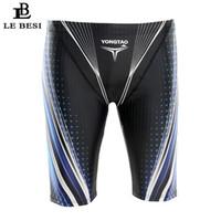 mann badebekleidung beachwear großhandel-Spandex Men Professional Badehose Fifth Pants Herren Badeanzüge Hight Waisted Swimwear Plus Size Sportswear Beachwear