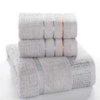 coton d'usine de bambou achat en gros de-Serviette de bain pour le visage à carreaux 100% coton pour salle de bains adulte 650g 3pcs / set de serviettes de toilette Livraison gratuite 15