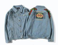 Wholesale Y Jacket - Kanye yeezus Jacket ma1 Hoodies coat Men Women Denim Jackets Camouflage Windbreaker Sunproof High Quality Classic Y 3 Jackets