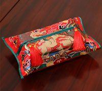 çince ejder kutusu toptan satış-High End Çin Ejderha Phoenix Kirin Doku Kutusu Kapak Dekoratif Yüz Peçete Vaka Kalınlaşmak Ipek Brokar Etnik Kleenex Kutu Kapakları