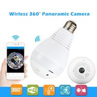 Wholesale Light Bulb Spy Camera - 1080P spy camera 360 degree Bulb Light wireless spy hidden security cameras FishEye Smart Home IP CCTV 3D 2MP Home Security WiFi Panoramic