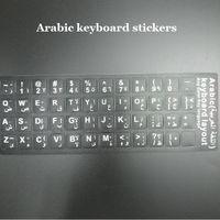 tablet pc arabe al por mayor-100 unids / lote Teclado Árabe Pegatinas Para Macbook Notebook Tabletas PC Ordenador AR Teclado Árabe Protector Pegatina Para iMac a Granel