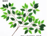 ingrosso fogliame di seta artificiale-Seta artificiale Ficus Foglia Rami Ginkgo Foglie Spray Vegetazione Foglie Banyan Fake Foliage Casa Cucina Giardino Ufficio Matrimonio Decorazione della parete