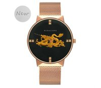 Wholesale black water dragon - Men Automatic Mechanical Watches Time Cool luxury Luminous Waterproof Wristwatches Fashion dragon and phoenix lovers Mens Women Watch