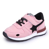 sevimli bebek kışı spor ayakkabıları toptan satış-2018 Avrupa nefes alabilen spor ayakkabı bebek için yüksek kaliteli ışık bebek kız erkek ayakkabı yüksek kalite sevimli sneakers