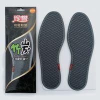 rejilla de bambú al por mayor-Tablero de la plantilla deportiva transpirable que absorbe el sudor, desodorante, carbón de bambú, malla transpirable para zapatos