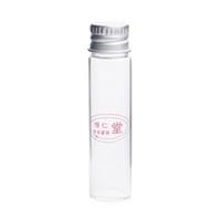 ingrosso piccole bottiglie di vetro-50 pz / lotto Mini Wishing Bottiglie con coperchio Flacone bottiglia di vetro trasparente Piccolo piccolo messaggio Bottiglia Bocal Verre Flacone 6 ml 166005