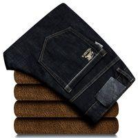 eski tül toptan satış-Sonbahar Kış Erkekler Moda Kore Stil Vintage Gevşek Düz Polar Kaşmir Sıcak Denim Erkek Akıllı Rahat Kot Pantolon Pantolon