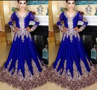 vestido de coral línea de encanto al por mayor-Encantadores vestidos de noche de una línea Apliques Vestidos de manga larga con tren de barrido Vestidos musulmanes de baile Ropa formal