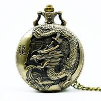 montre de conception chinoise achat en gros de-Antique Chinois Flying Dragon Design Bronze Quartz Motif Montre de Poche Collier Pendentif Chaîne PB441
