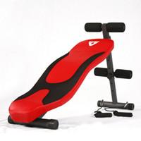 ejercicio para los abdominales al por mayor-S curva supina plataforma fitness familia versátil abdominal junta muscular Sit Up Bench Abs Workout Equipment