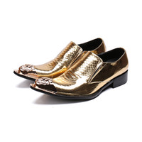 Wholesale italian leather dress shoes for men resale online - Gold Cool Desinger Oxford Shoes For Men Italian Formal Ballroom Dress Footwear New Male Patent Leather Flats Shoes