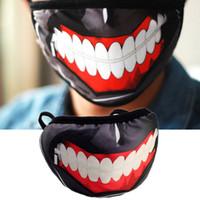 Wholesale cool half face masks for sale - 10pcs High Quality Clearance Tokyo Ghoul Kaneki Ken Mask Masks Pu Leather Cool Mask Blinder Anime Cosplay