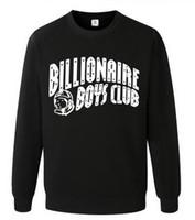 erkekler kazak toptan satış-Marka Yeni Moda Giyim BOYS CLUB BBC Hoodie Kazak Hip Hop Giyim Kazak Erkekler Hip-Hop Rap Terlemeleri Ücretsiz Kargo