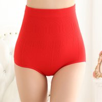 Wholesale pregnant women pants for sale - Group buy Fashion sexy women high waist tummy control body shaper Triangle briefs slimming pants Pregnant women postpartum waist trainer C4898