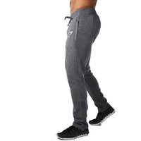Wholesale Training Pants Pattern - Gymshark popular sports fitness breathable trousers men's fashion color training fitness pants running Slim feet casual trousers