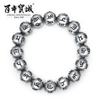 925 buddha-perle großhandel-Cheng Centennial - Schmuck - Om Mani Padme Hum Hand Saiten - 925 Silber Armband-Buddha Perlen