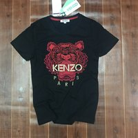 Wholesale show trade - 2018 t shirts men fashion Product Summer tiger printing Body Short Sleeve Show Solicitude Foreign Trade Round Neck European