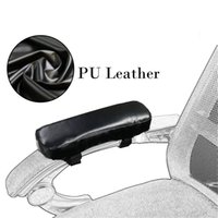 Wholesale PU Leather Chair Armrest Pad Cushion Memory Foam Soft Elbow Pillow for Office Chair Black Arms Rest Cushions