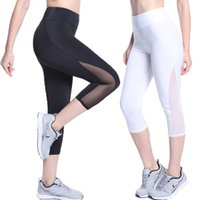 Wholesale workout capris women - Hopeforth Women Yoga Pants Gym Fitness Capris with Mesh White and Black Color Sport Compression Tracksuit Workout Running Tights