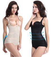 Wholesale waist training corsets online - 2018 New Women Body Shapers Black Nude Bodysuit Waist Trainer Tummy Slimmer Shapewear Training Corsets Cincher Underwears
