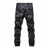 Wholesale mens pants 32 - 2017 Mens Boutique Autumn Pencil Harem Pants Men Camouflage Military Pants Loose Comfortable Cargo Trousers Camo Joggers