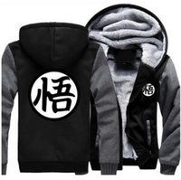 Wholesale Dragon Ball Z Hoodie - New Winter Jackets and Coats Dragon Ball Z Hoodie Anime Son Goku Hooded Thick Zipper Men Cardigan Sweatshirts