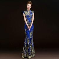 boda china qipao cheongsam al por mayor-2016 moda novia de encaje rojo boda Qipao largo Cheongsam vestido tradicional chino delgado Retro Qi Pao mujeres vestidos antiguos