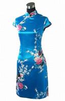 mujeres de seda qipao al por mayor-Blue Print PeacockFlower Summer Casual Dress Las mujeres chinas de imitación de seda Qipao Cheongsam Sexy Mini vestido corto S M L XL XXL NC006