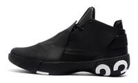 zapatillas de baloncesto ligeras al por mayor-2018 New mens Outdoor Air Ultra Fly 3 Zapatillas de baloncesto, textil ligero en la parte superior, hombre Zapatillas de deporte de entrenamiento nuevas, para hombre Zapatillas de montaña para correr Runner