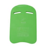 Wholesale swimming kickboard for sale - QICAIBEI Swimming Swim Safty Pool Training Aid Kickboard Float Board Tool For Kids Adults