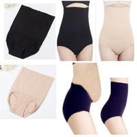 shaper sexy para mujeres al por mayor-Las mujeres de cintura alta del cuerpo de la talladora adelgaza las bragas pantalones de entrenador de cintura alta Shapewear Slim Sexy calzoncillos envío libre de DHL