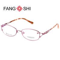 rosa rahmen brillen großhandel-Designerbrillen Brillen Brillen für Frauen Fullrim Rahmen Pink Oval Legierte Titanbrillen Optische RX Linsen